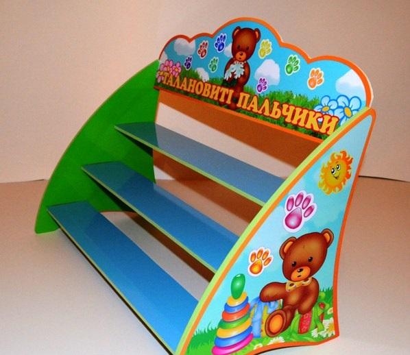 Детские полочки для поделок в детском саду 269