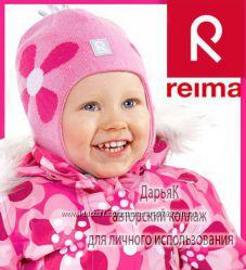 Зимние шапочки Рейма часть 1 все в наличии
