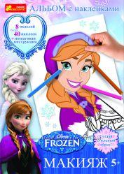 Альбоми з наклейками Frozen Холодне серце