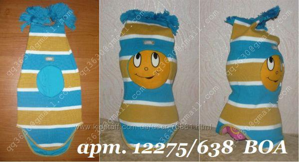 Шапки-шлемы демисезонные LENNE, распродажа