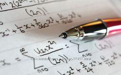 Математика - решение контрольных, модульных работ, домашних заданий