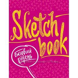 Блокнот-sketchbook. Обучение искусству рисования