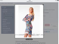 Платье фабрики Леся