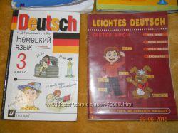 немецкий  3 кл