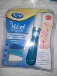 Электрическая пилка SCHOLL Шолль для ухода за ногтями
