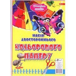 Цветная бумага двухсторонняя премиум. Беспл. доставка по Киеву