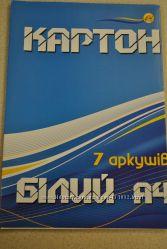 Картон белый А4 7л Тетрада. Бесплатная доставка по Киеву