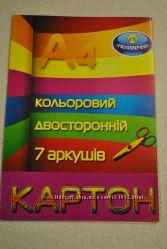 Картон цв. А4 7л. двухсторонний. Бесплатная доставка по Киеву