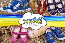 Текстильные обувь ТМ Waldi в наличии для девочек и мальчиков