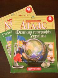 Атлас Фізична географія України для 8 класу