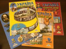 Атлас Українаатлас з історії України для 8 класу