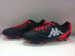 Классные футбольные бутсы Kappa размеры 42-43