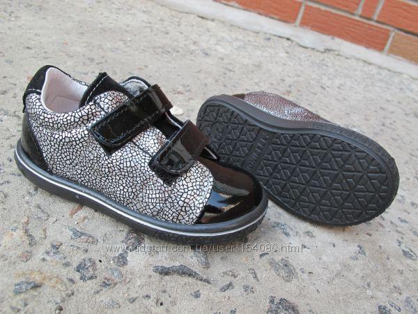 Новые кожаные туфли кроссовки Ricosta. Оригинал. разм. 22