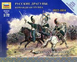 Наполеоника - солдатики Звезда мини-наборы