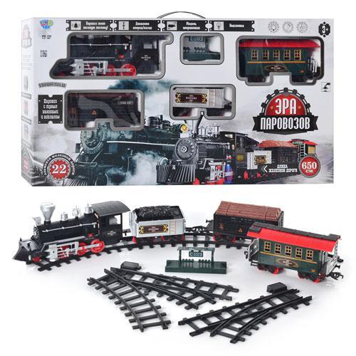 Железные дороги и железная дорога на радиоуправлении