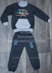 Распродажа остатков теплых костюмов по старым ценам