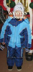 Куртка полукомбинезон зима