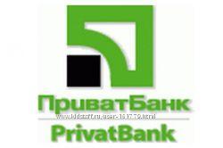 Переведу гривны из Крыма на Приватбанк в Украине.