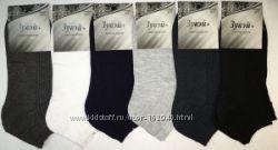 Носки женские зувей, хлопок, 36-39