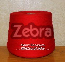 Продаю белорусский акрил в бобинах
