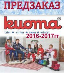 Зимняя финская обувь KUOMA Куома предзаказ 2016-2017г, есть свободные модел