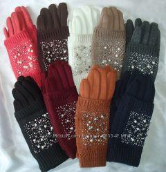 Новинка. Теплые перчатки с довязом с камушками. Разные цвета в наличии