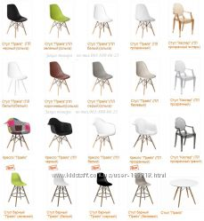 Акция Стулья Прайз, Каспер, стол, стул, кресло