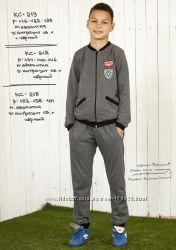 Спортивный костюм для мальчика ТМ Робинзон