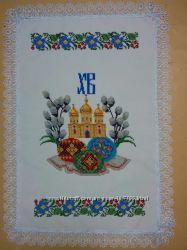Пасхальная салфетка на корзинку вышита чешским бисером