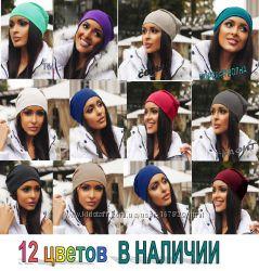 Шапка Трикотажная-12цветов - набором дешевле
