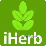 Самостоятельные покупки на iHerb -5ye