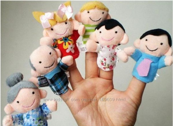 Кукольный театр на пальцы. Семья 6 шт. Беспл. доставка.