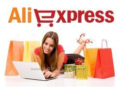Заказы с Аliexpress. com. Мин. ставка 2проц. Кэшбек 7-15 проц. от оплаты.