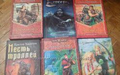 Книги Злотников, Валентинов и т. д