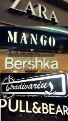Испания Zara, Mango, Mangooutlet