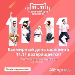 Aliexpress. Ebay. Buyincoins