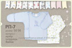 Распашонки и рубашечки для новорожденных ТМ Бемби в наличии