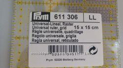 Универсальная линейка с сантиметровой шкалой  для пэчворка PRYM