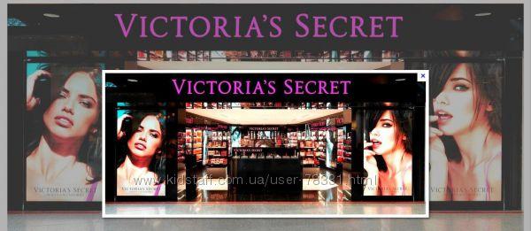 Виктория сикрет киев адреса магазинов