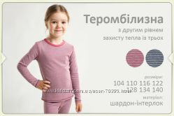 104-140 Термобелье Бемби для девочек и мальчиков