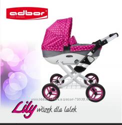 Акция 2 дня Мега стильная коляска для кукол ADBOR Lily