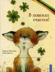Детские книги издательство ДжДж Агенція