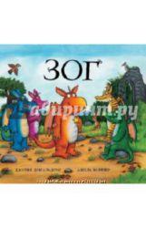 Детские книги Джулии Дональдсон в наличии