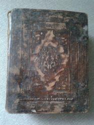старинная церковная книга антиквариат