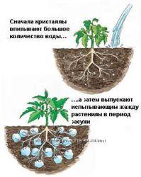 СП гидрогель аграрный для садоводов и огородников