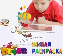 3D раскраска Devar kids распродажа