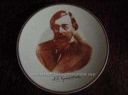 Настенная тарелка Чернышевский коллекционная
