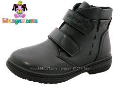 Кожаные ботинки на цигейке 32-37р-р