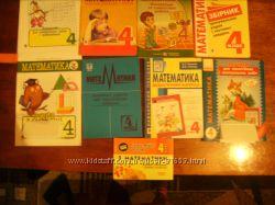 Книги для дополнительных занятий по математике 4 класс