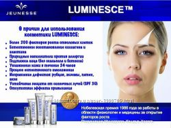 Акция набор омолаживающей косметики Luminesce